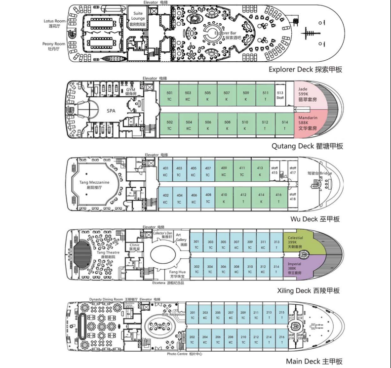 长江探索号甲板图片