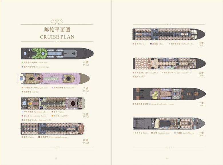 长江黄金7号甲板图片