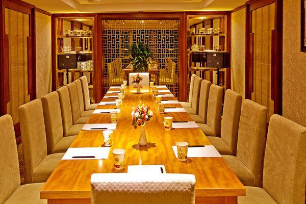 总统七号_会议室