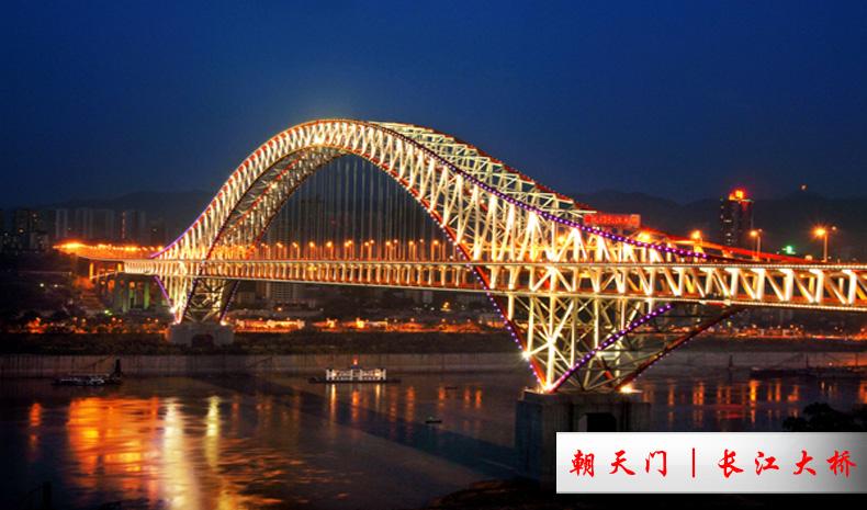 两江游船_undefined